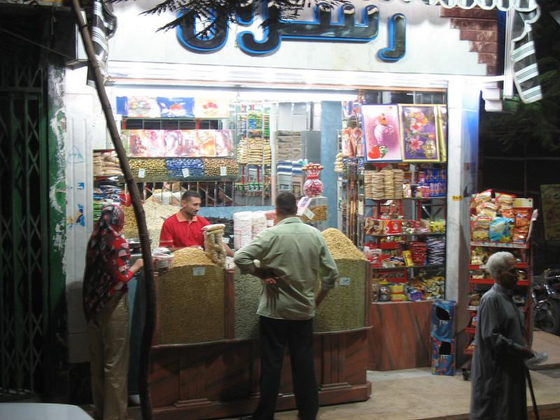 Egypt-147.jpg