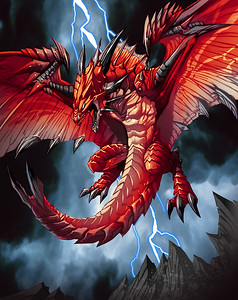 Images from folder dragons