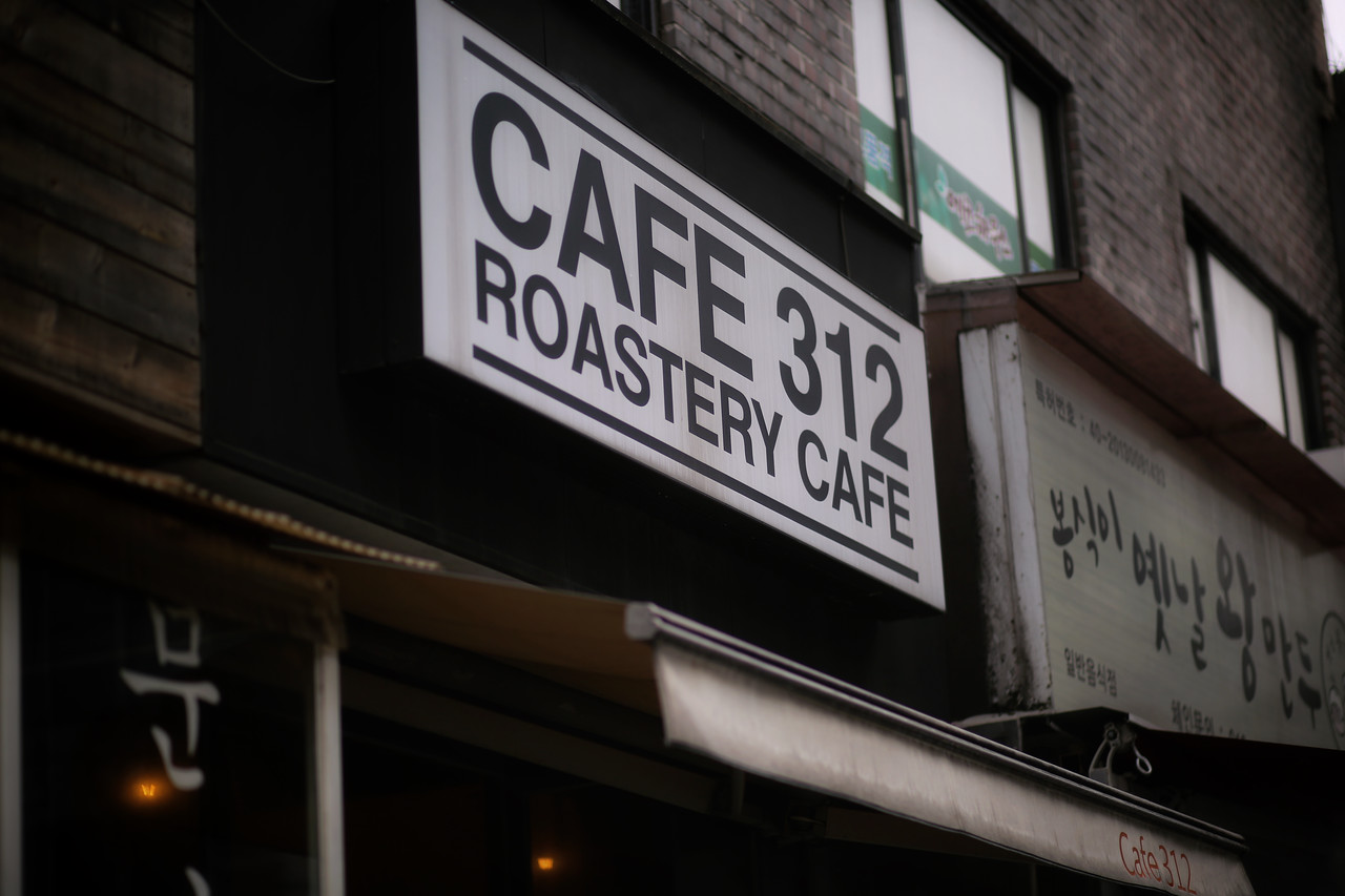 cafe 312 seoul