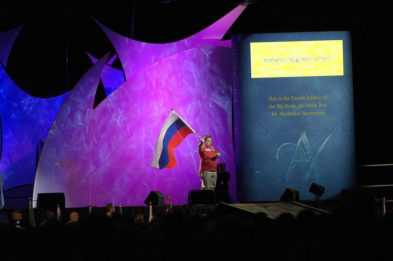 050701 7016 Canada - Toronto - AA International 2005 - Flag Ceremony _A _P ~E ~L.JPG