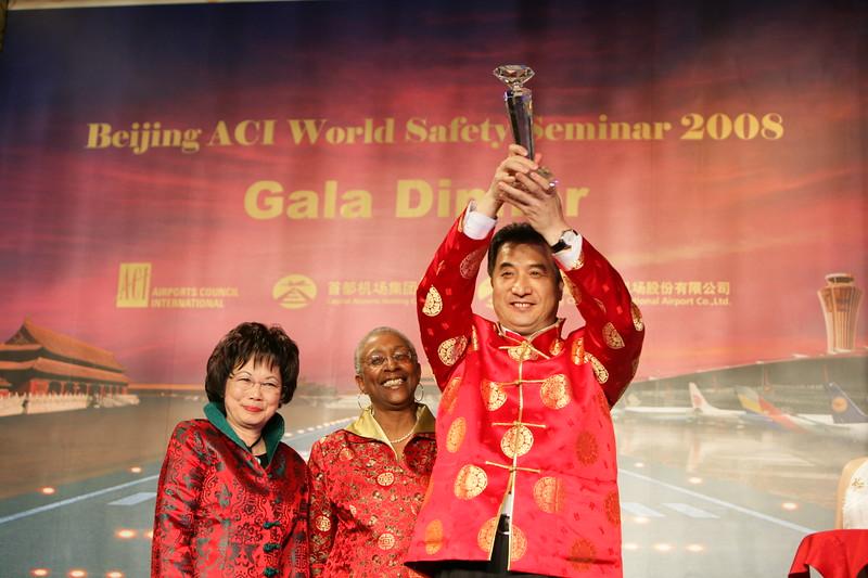 2008-3 Safety Seminar in Beijing, November 2008