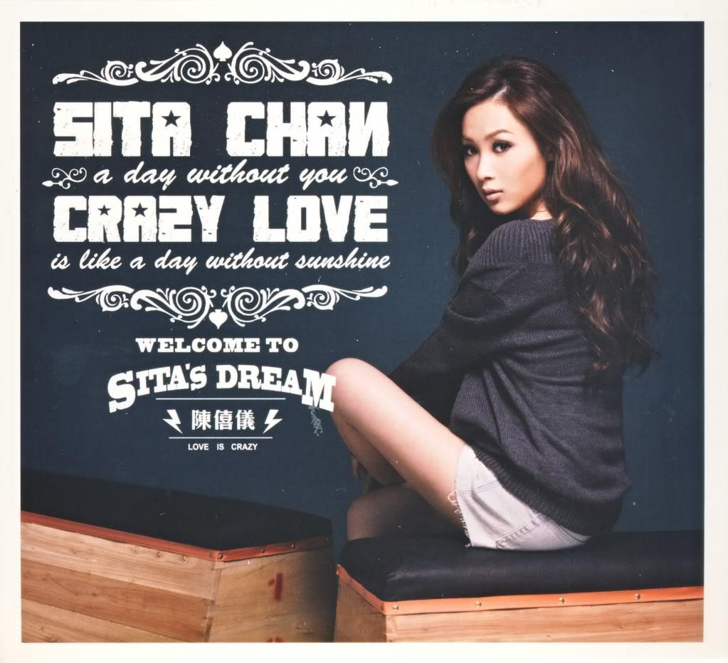 陈僖仪 Crazy Love