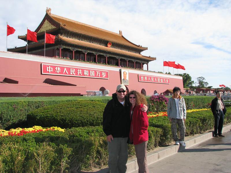 China-193.jpg