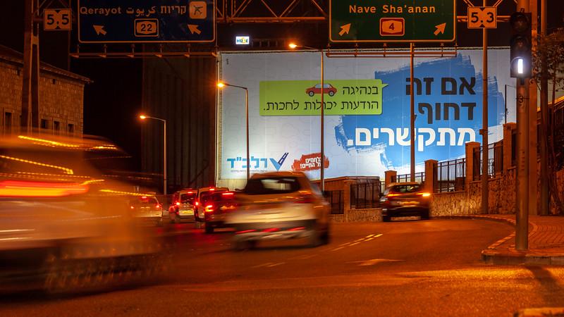 11-04-18 Huge RALBAD Haifa Big (3 of 106).jpg