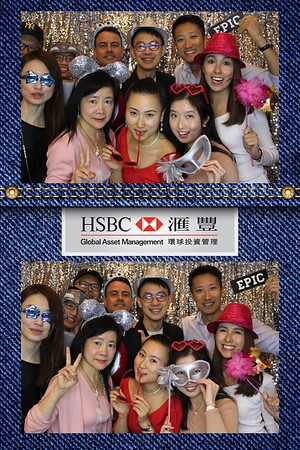HSBC Annual Dinner - 16th Mar 2018
