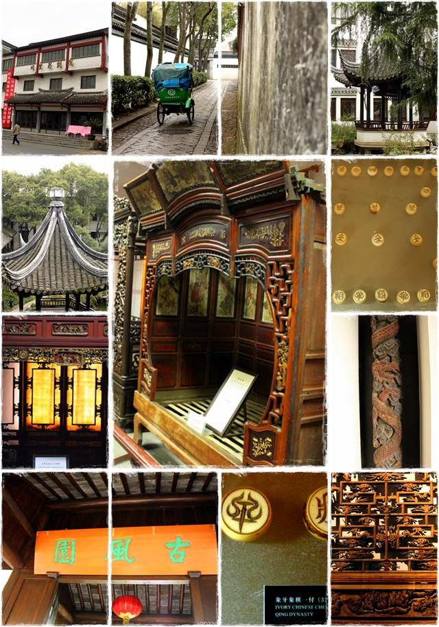 The many museums of Tongli