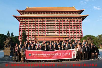 20101110 第七屆地籍測量研討會