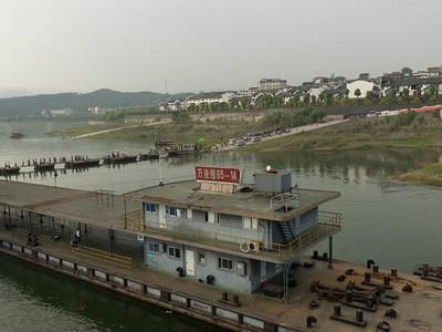 EnRoute Yangtze