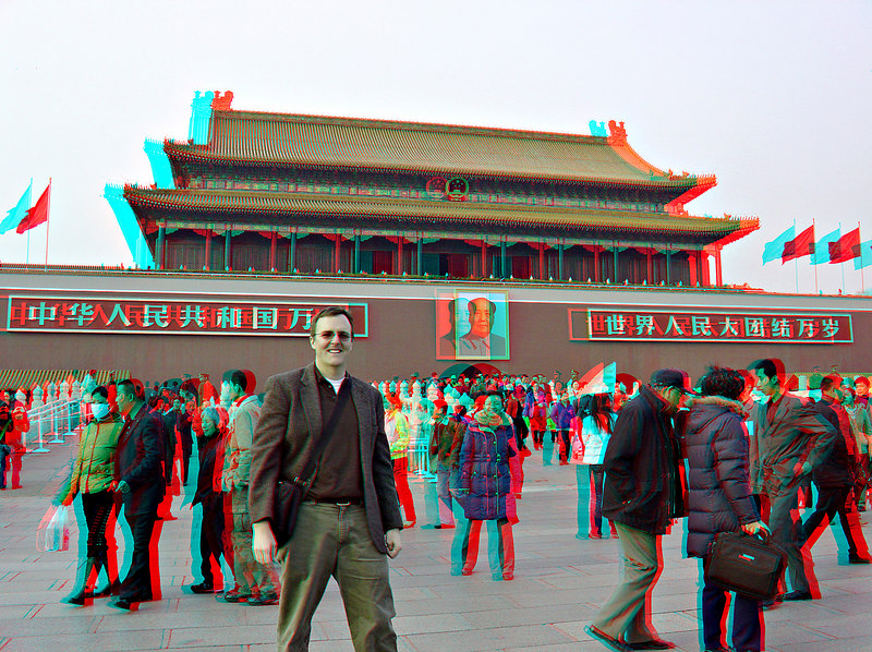 China2007_191_adj_smg.jpg