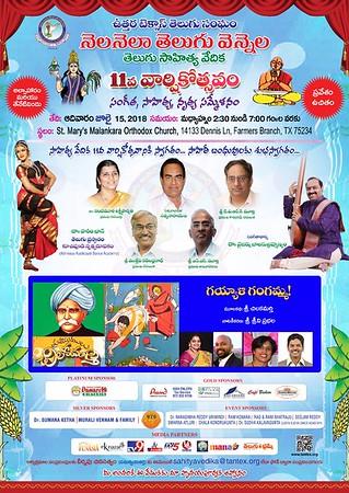 Sahitya Vedika-11th Anniversary & 132th Nela Nela Telugu Vennela - July 15th-2018
