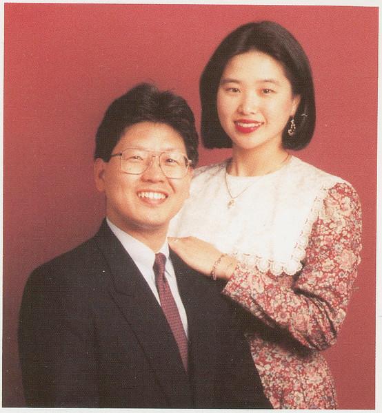 tokois.FriendshipGolf.c1993.jpg