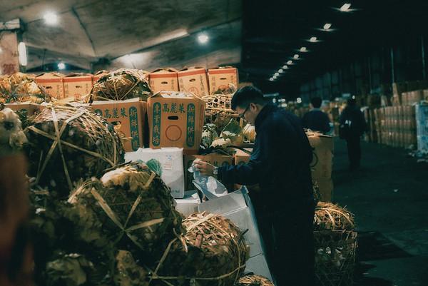 果菜人生  Fruit and vegetable life