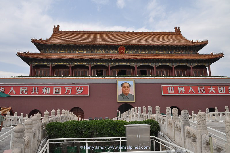 entrance to Forbidden City (Tiananmen Square)