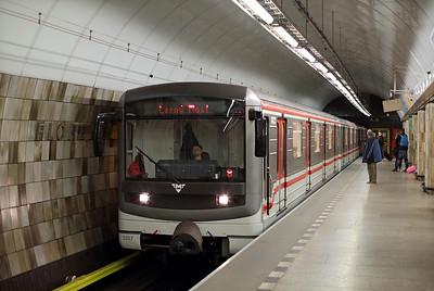 DPP Praha (Dopravní Podnik Hlavního Města Prahy)