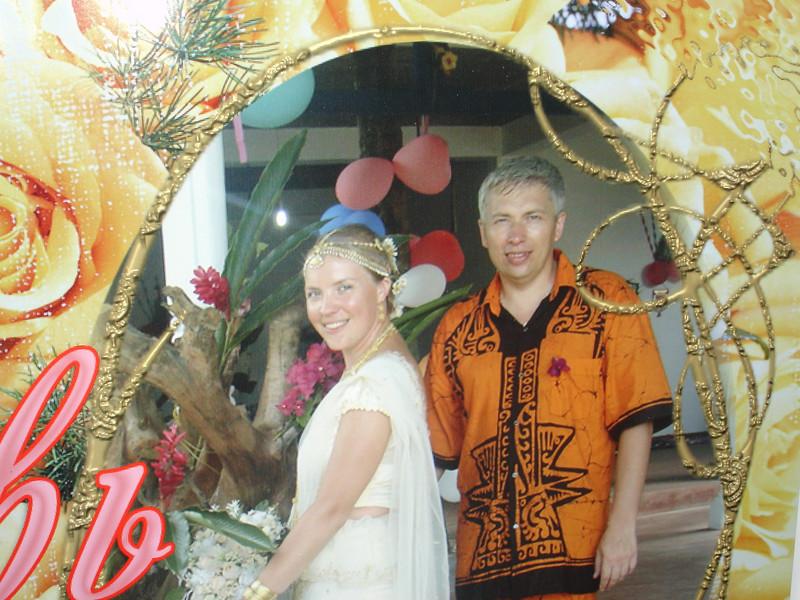 2010-11-20 Свадьба Телицыных 170.JPG