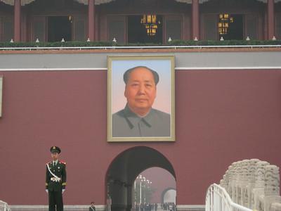 Beijing April '08