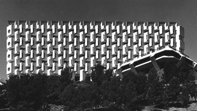 Convalescent Home, Tiberias 1973