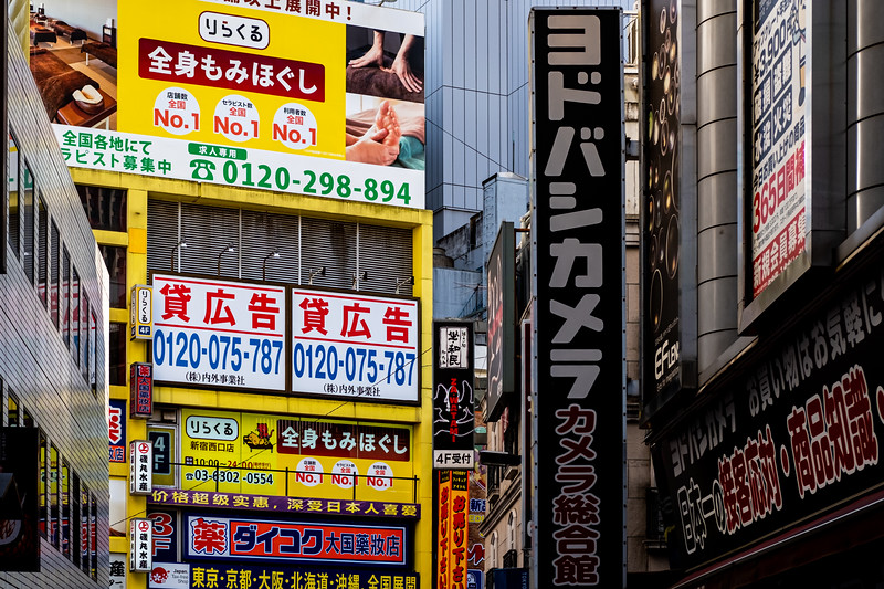 Tokyo -9835.jpg