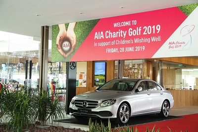 AIA Charity Golf 2019