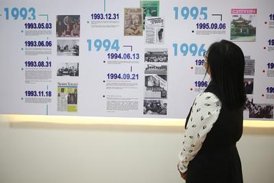 """""""Ардчилал ба Сэтгүүл зүй"""" чөлөөт хэвлэлийн түүхийн галерейн нээлт боллоо"""