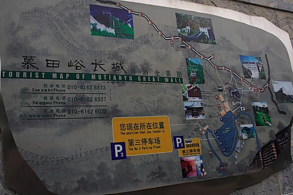 China / Tibet / Nepal