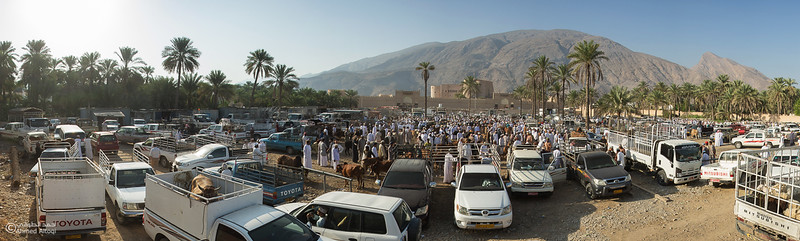 Untitled_Panorama1 (1)-Rustaq- Oman.jpg