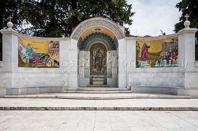 Veria, Macedonia