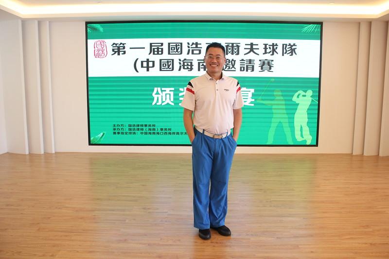 [20191223] 第一届国浩高尔夫球队(海南)邀请赛 (179).JPG