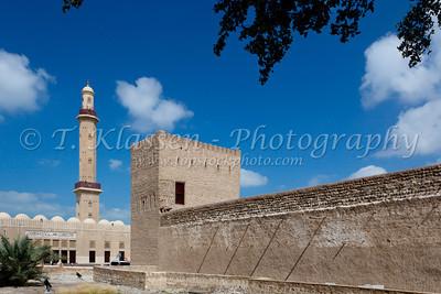 Museum and Al Fahidi Fort