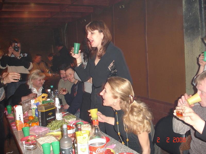 2008-02-02 Жуклино - Вечер встречи 20 20.JPG