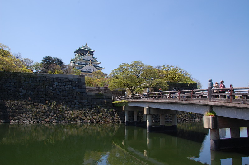 Gokurakubashi Bridge