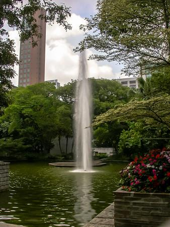 Hong Kong Botanical & Zoological Garden