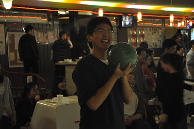 IGSM Post Friday Forum Bowling Night