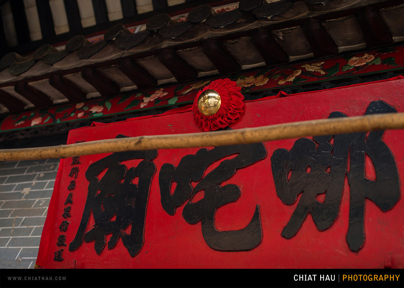 Hong Kong_Macau_May_2014-51.jpg