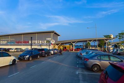 BSP Waterfront Food Court