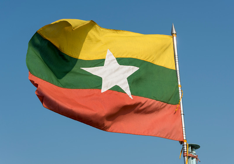 National flag of Union of Myanmar (Burma)