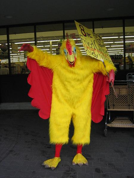 Chicken-grrl