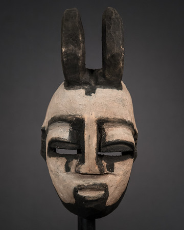 Carved Mask with Horns - Igbo, Nigeria