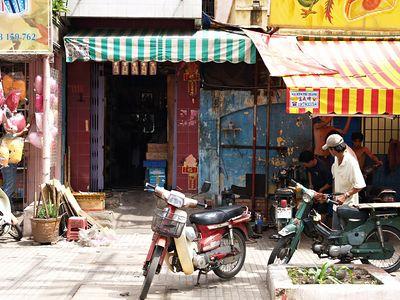 1 - VIETNAM2005_Saigon
