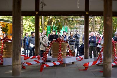 Nishimura Villa at Kamigamo Shake Machi