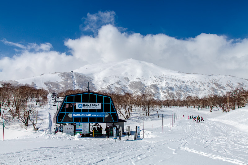 Ski Niseko Japan-4.jpg