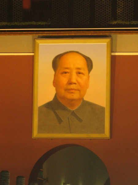 Ham on rye. Hold the Mao...