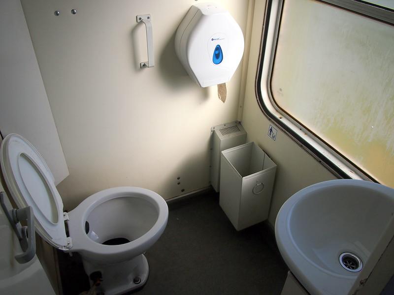 P7114198-ic-toilet.JPG