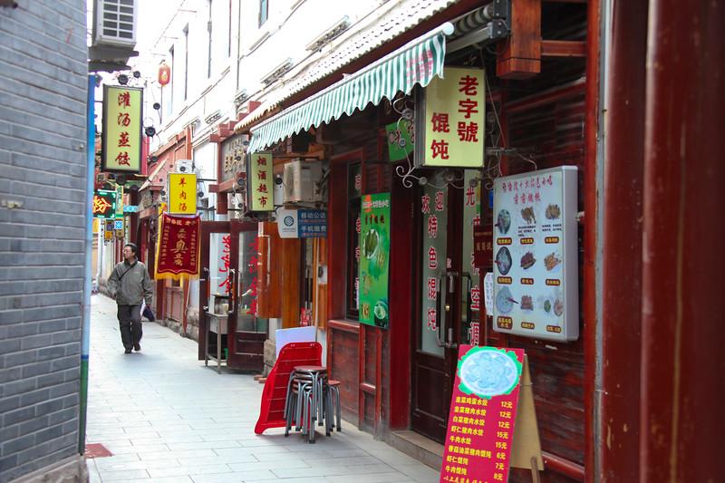 2011 山東省, 清島市 ShanDong Province, TsingTao City (38 of 118).jpg