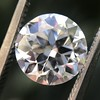 2.05ct Transitional Cut Diamond GIA F SI1 2