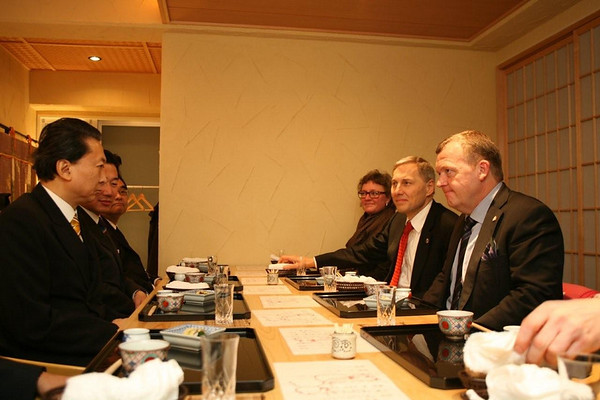Event 2010 Visit by Prime Minister Lars Løkke Rasmussen - Hatoyama