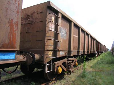 JNA (PR / VTG) - Bogie Open Box Wagon