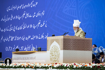 Day 2 - Address to Non-Ahmadi Guests by Khalifatul Masih V