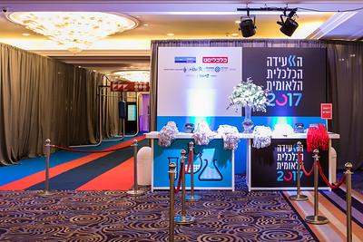 הועידה הכלכלית הלאומית 2017