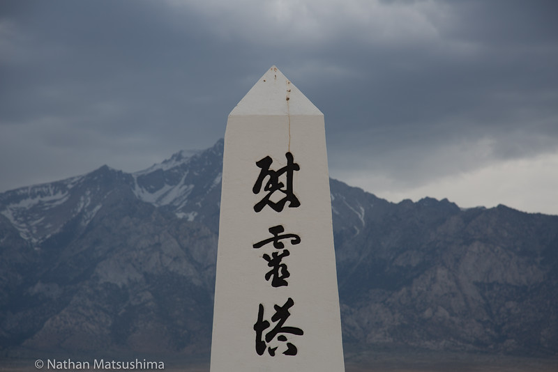 28-MAY-2016 Manzanar, Death Valley-15.jpg